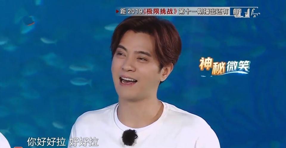 刘宪华太老实被坑:极挑跟我不配!罗志祥:这不是你向往的生活
