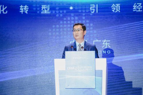 马化腾:政务与公共服务领域数字化更要重视信息安全