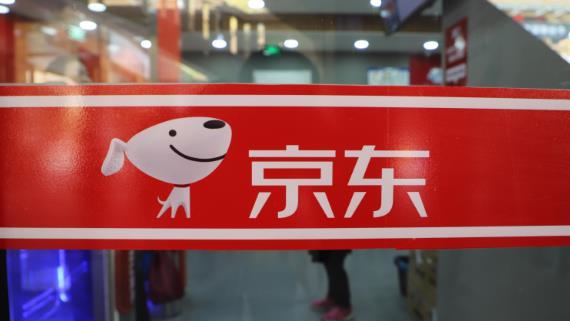 世界500强京东升至139位,居中国互联网行业第一