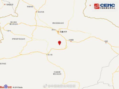 新疆和硕县地震怎么回事?新疆和硕县地震几级的严重吗详情曝光