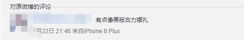 泰国人妖选美冠军出炉资料详情曝光,网友:有点像黑版古力娜扎
