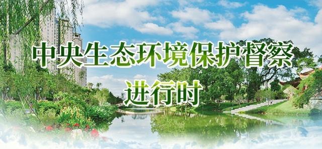 福州福飞南路无证经营废品收购站关停