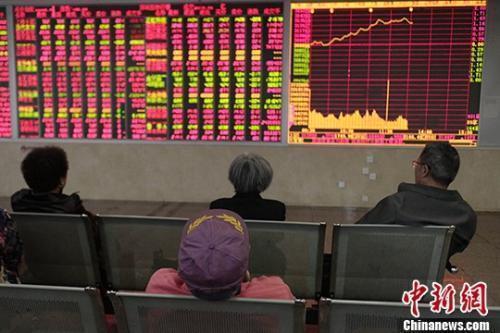 科创板首批股票22日上市交易 个人如何参与投资?