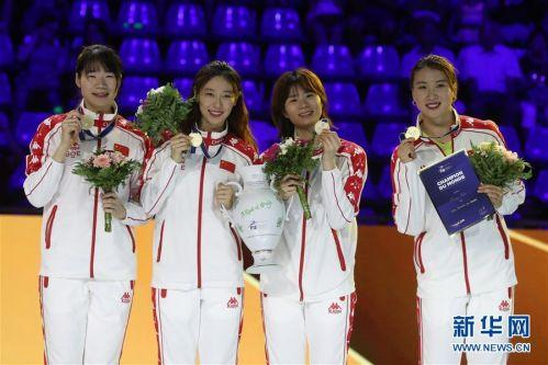 2019世界击剑锦标赛中国女子重剑团体夺魁 福州姑娘林声带伤出战立下大功
