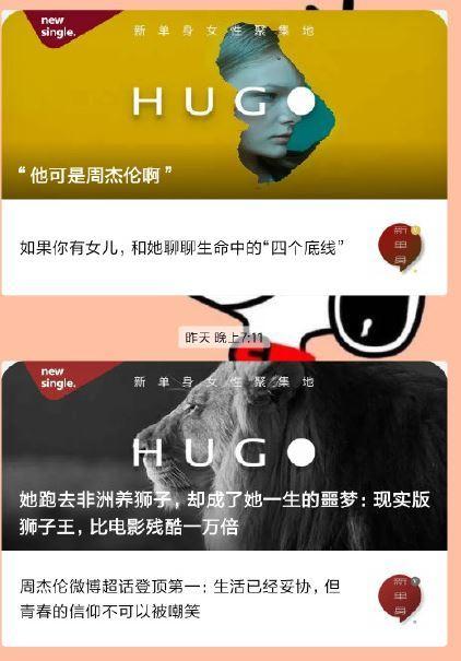 HUGO注销什么情况?HUGO为什么注销事件详情始末