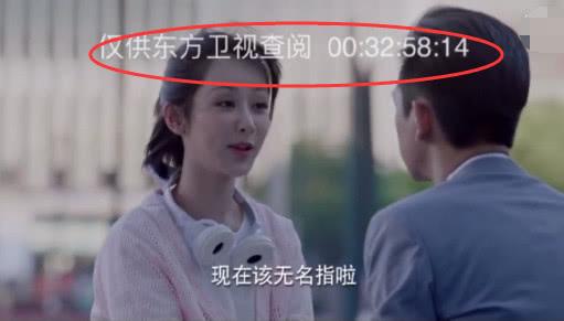 亲爱的热爱的第26-41集观看资源地址 杨紫得罪人被整导致剧集泄露?