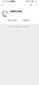 HUGO微信公众号为什么被注销?HUGO微信公众号被注销原因曝光