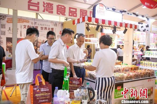 第三届海峡两岸食品交易会落幕 成交额107.8亿元
