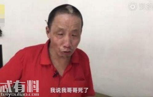 中国移动致歉是怎么回事?过户逝者手机号码需本人到场事件始末