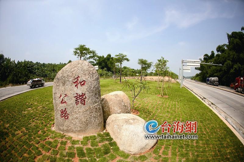 """漳州:乡村""""垃圾场""""变身公路景观点"""