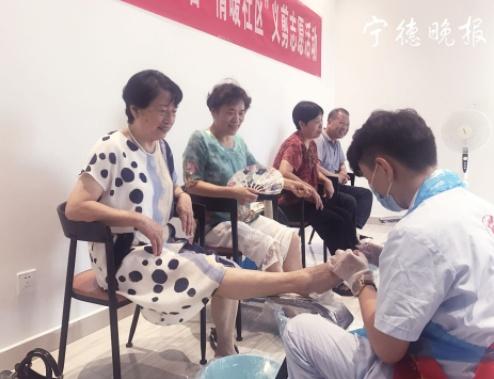 争创全国文明城市 宁德60岁以上老人免费享受洗脚修脚服务