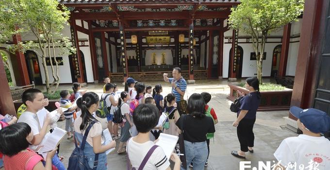从古厝中解读福州历史文化DNA