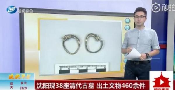 沈阳发现38座古墓,古墓里竟然有这么多东西?!