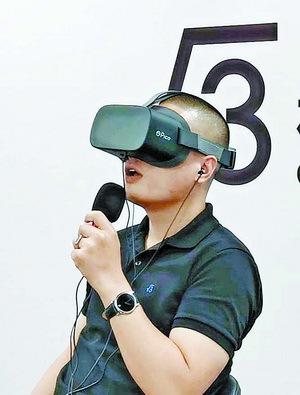 厦企研发国内首个VR KTV系统解决方案 年底前推向市场