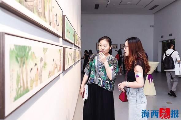 厦门宝龙艺术中心开幕 三大展览促进多元艺术共融