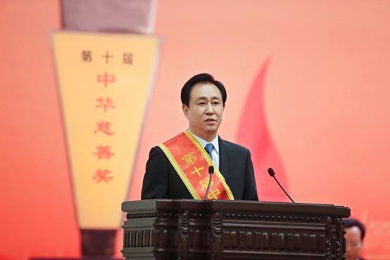 福布斯2019中国慈善榜发布 许家印捐40.7亿再成中国首善