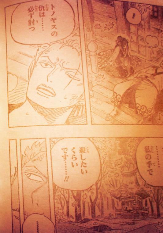 海贼王950话最新情报:路飞拉拢基德 罗被霍金斯抓住 索隆想杀大蛇