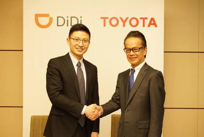 豐田向滴滴投資6億美元,拓展智能出行領域合作
