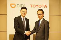 丰田向滴滴投资6亿美元,拓展智能出行领疑惑到域合作