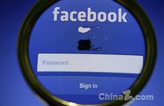 脸书50亿美元罚款怎么回事 脸书交钱解决侵犯隐私调查