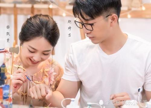 心动的信号2赵琦君杨凯雯约会,网友柠檬吃到撑,锁死他们!