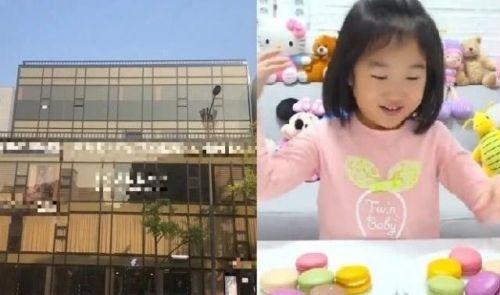 韩6岁网红购豪宅怎么回事?韩6岁网红Boram怎么火起来的资产有多少
