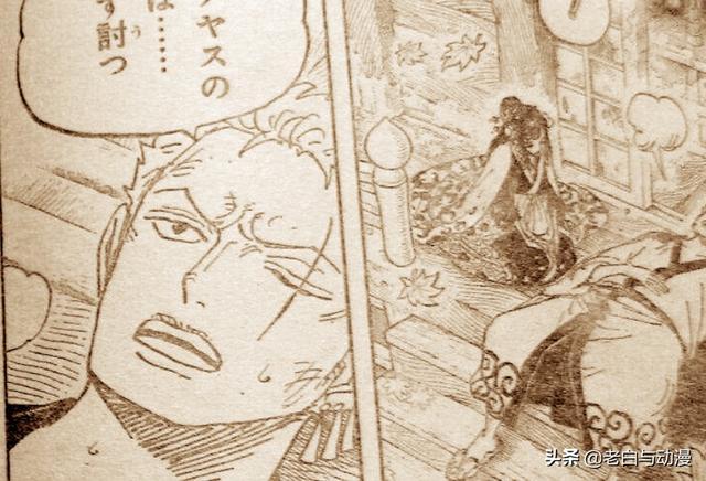 海贼王950话情报最新!海贼王漫画950战士们的梦 海贼王949话鼠绘漫画