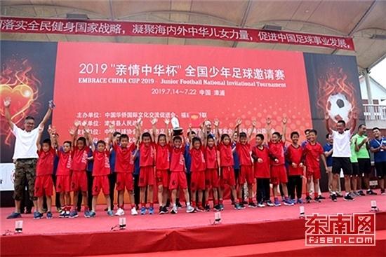 漳窑剪纸融合 本土元素打造少年足球赛奖杯奖盘