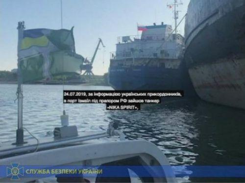 乌克兰扣留俄船最新消息,乌克兰扣留俄船事件始末现场图