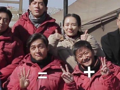 吴京胡歌合影做数学题是什么梗?吴京胡歌攀登者合影曝光手势亮了