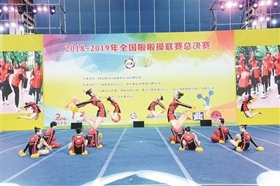 斬獲兩個項目冠軍 厲害了!漳州一中分校啦啦隊