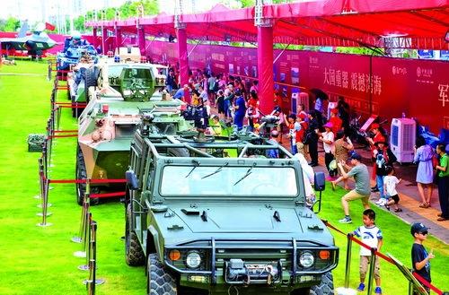 2019厦门爱国教育国防军工展限量门票免费抢