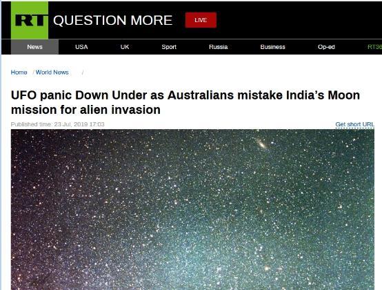 澳大利亚神秘光束图片 澳大利亚神秘光束是什么背后真相揭秘