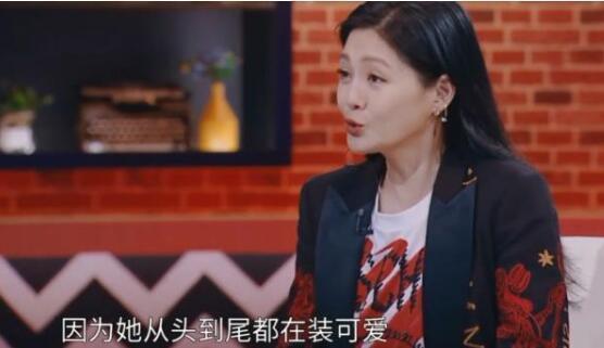 恋梦空间朱云慧:99年在读学生,长相靓丽,装可爱被大s无情揭露