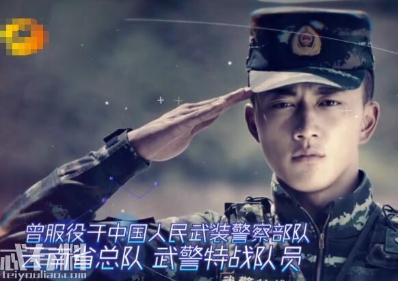 楊明鑫個人資料職業年齡身高,楊明鑫參加過天天向上是真的嗎