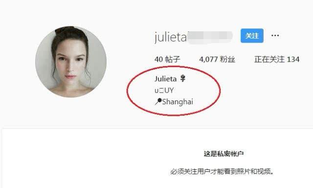 蒋劲夫外籍新女友身份曝光 julieta系超级富二代身材非常火辣