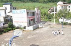 宁德蕉城八都:人居环�I境美 生态产业优