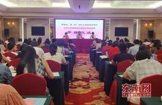 莆田市举办两纲统计监测是工作培训班