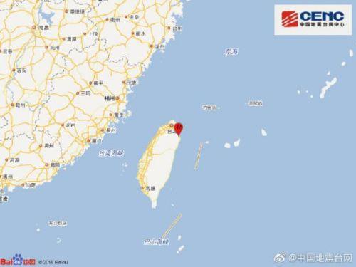 宜蘭4.0級地震怎么回事?宜蘭4.0級地震嚴重嗎詳細情況