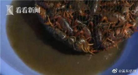 有商贩用洁厕液清洗小龙虾 严重可影响人体免疫系统