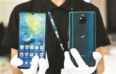 华为首部5G手机Mate 20 X下月发售 售价6199元