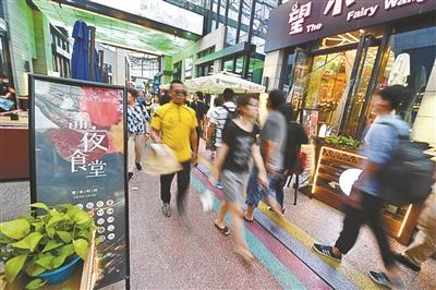 北京市海淀区年底前将发布深夜食堂美食地图