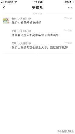 坤音老板大骂尤长靖、面临卜凡解约,道歉网友不买账?