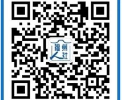"""3家榕企获评""""全国模范劳动关系和谐企业"""""""