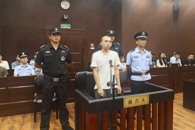 浙大女生遇害案 熊志城二罪并罚执行死刑