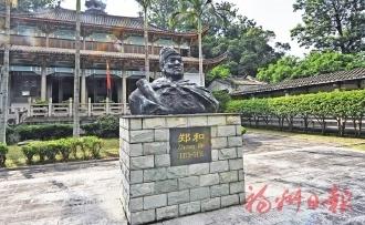 福州长乐区:留住乡愁记忆 活络历史文脉