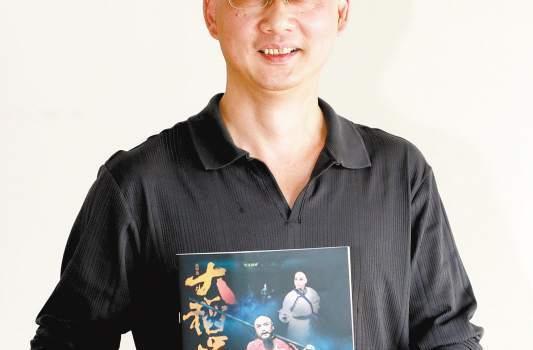 厦门市台湾艺术研究院院长致力两岸文化艺术交流引起共鸣