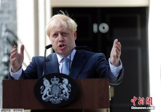 """英首相约翰逊设""""战时内阁"""" 着手应对无协议脱欧"""