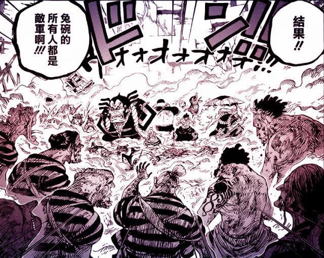 海贼王漫画950话最新情报:路飞请求基德加盟 索隆将挑战大蛇
