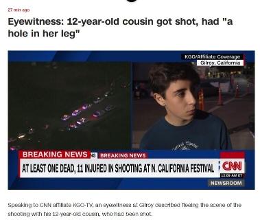 美国加州枪击案怎么回事 加州枪击案已造成3死13伤